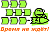 Типовые бизнес-процессы компании на Информационном портале Betec.Ru