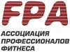 Ассоциация Профессионалов Фитнеса (FPA)