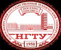 НГТУ - Новосибирский государственный технический университет