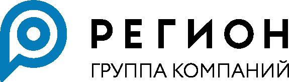 """Группа Компаний """"Регион"""""""