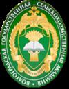 ВолГАУ - Волгоградский государственных аграрный университет